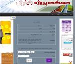 پروژه-وب-سایت-فروش-فایل-با-php-و-css-به-همراه-پایگاه-داده-در-wamp
