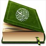 قرآن-کریم--چهار-زبانه-صفحهٔ-برنامه